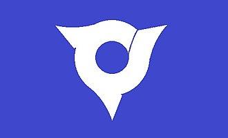 Hidaka, Saitama - Image: Flag of Hidaka Saitama