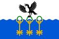 Flag of Klyuchevskoe (Irkutsk oblast).png