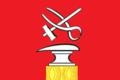 Flag of Kuznetsk (Penza oblast).png