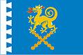 Flag of Novaya Lyalya (Sverdlovsk oblast).jpg