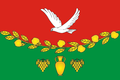 Flag of Pervomayskoe (Kirovsky District).png