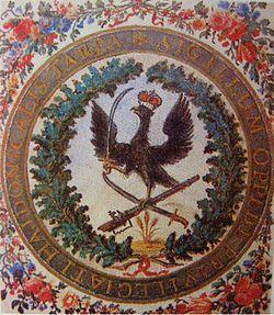 Flag of Rákóczi's War of the Independence.JPG