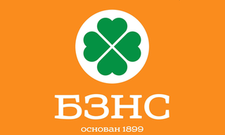 political party in Bulgaria