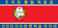 Flag of the Korean People's Army (1992–1993).png