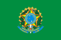 Flag of the President of Brazil.png