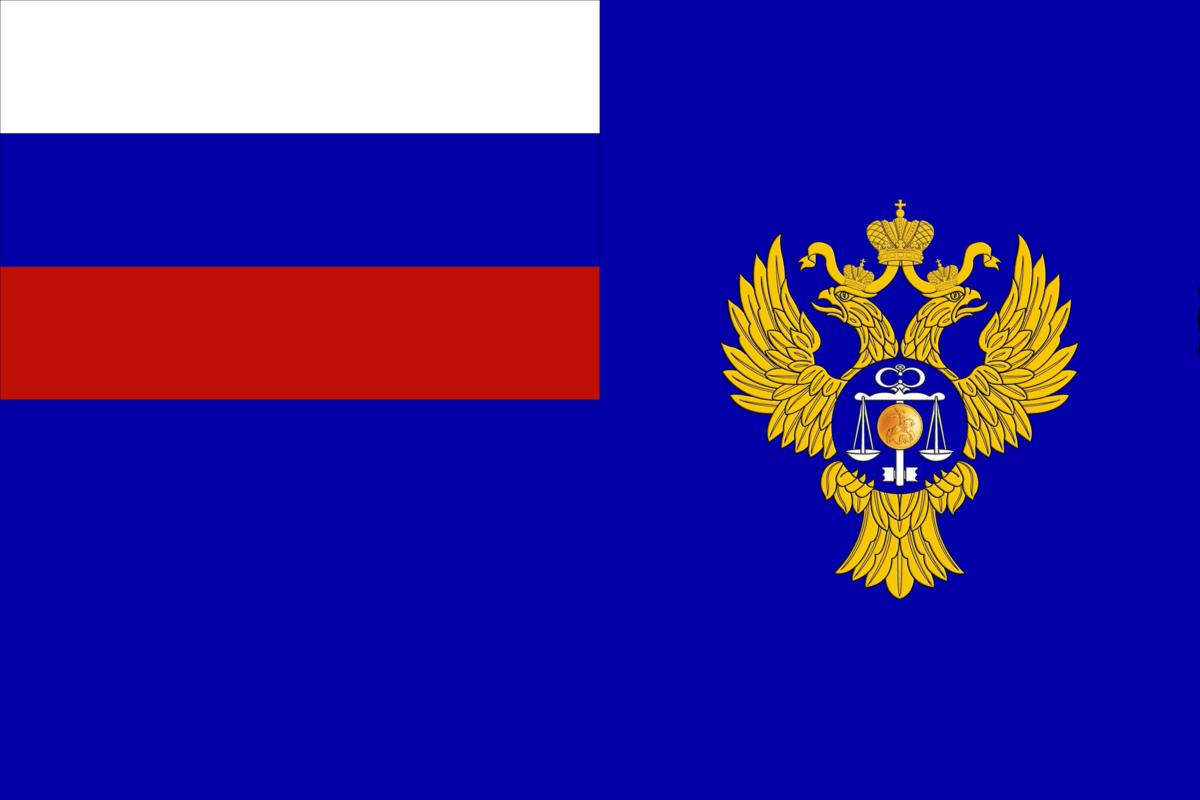Картинки казначейство россии, юбилеем