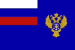 Flag of the Treasury of Russia.png
