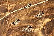Flickr - Israel Defense Forces - IAF Flight for Israel's 63rd Independence Day (1)