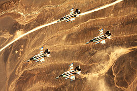 Flickr - Israel Defense Forces - IAF Flight for Israel's 63rd Independence Day (1)