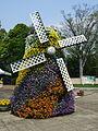 Flower-center130201.jpg