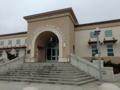 Fort Bragg High School Main Entrance.png