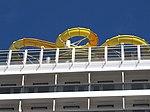 Fotos del crucero Carnival Breeze en el puerto de La Luz y de Las Palmas en Gran Canaria (8179700554).jpg