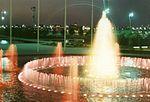 Fountain at JFK airport, 1967 (1095083115).jpg