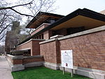 Frank Lloyd Wright - Robie House 3.JPG