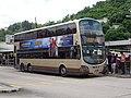 Free MTR Shuttle Bus route K81S.jpg