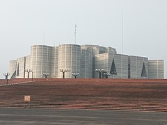 Front sight view of the National Parliament House of Bangladesh.jpg