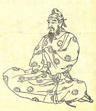 Fujiwara no Fuhito - Fujiwara no Fuhito
