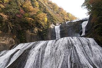 Kuji River - Fukuroda Falls (November 2017)