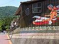 Fushan Village 福山 - panoramio.jpg