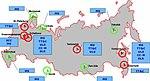 GLONASS GroundSegment.jpg
