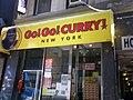 GO^GO^CURRY^ New York - panoramio.jpg