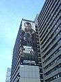 GTA IV Building Poster - Bloor and St. George.jpg