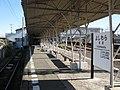 Gakunan-railway-Yoshiwara-station-platform-20101223.jpg