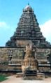 Gangaikonda cholapuram.png