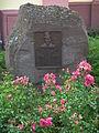 Gedenkstein Dekan Ludwig Schuster Dudenhofen.JPG