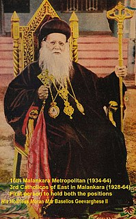 Geevarghese II Malankara Metropolitan and Catholicoi of Malankara