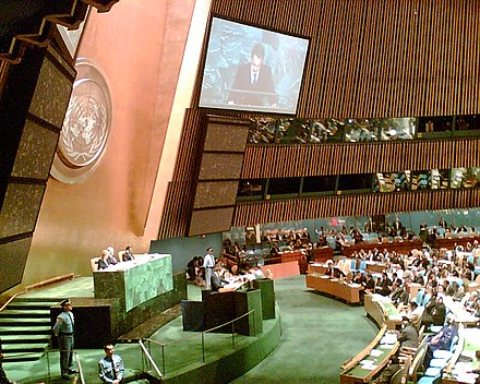 Spanish Prime Minister Jose Luis Rodriguez Zapatero addressing the General Assembly in New York, 20 September 2005 General Assembly of the United Nations.jpg