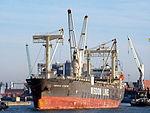 Genius Star VIII (ship, 2007) - IMO 9379868, Port of Antwerp pic2.JPG