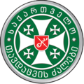Georgian Defense Forces small emblem 2018.png
