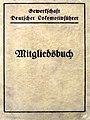 Gewerkschaft Deutscher Lokomotivführer Mitgliedsbuch.JPG