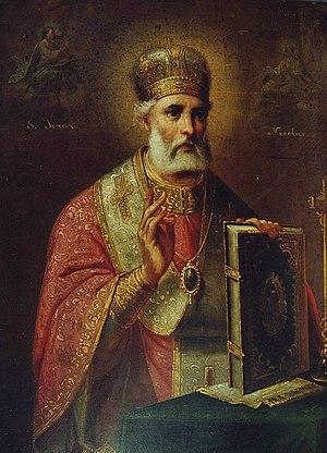 Nicholas - Image: Gheorghe Tattarescu Sfantul Nicolae