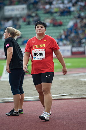 Athletics at the 2013 National Games of China - Shot put winner Gong Lijiao was one of three medallists for Hebei.