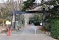 Gongen-no-mori (Mt.Zao. Tahara, Aichi).jpg