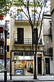 Gran de Sant Andreu 241 la casa.jpg