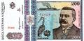 Grigore Antipa, Banknote 1992.png