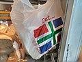 Groninger flag plastic shopping bag, Groningen (2018).jpg