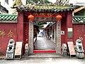 Guangzhou Hualin Si 2019.03.08 11-08-41.jpg