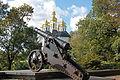 Gun Che.JPG