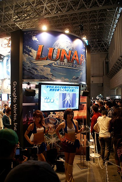 Exhibition Booth Wiki : File gungho works booth tokyo game show g