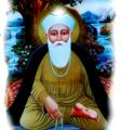 Guru Ji.png
