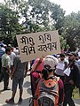 Guthi Bill Protest asking for autonomy.jpg