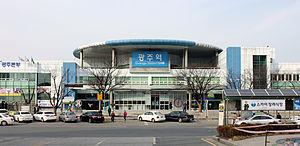 Gwangju Station - Gwangju Station Building