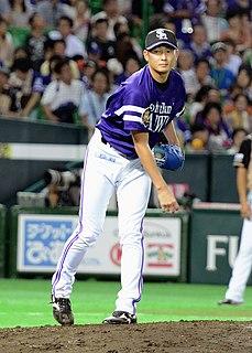 Akira Niho Japanese baseball player