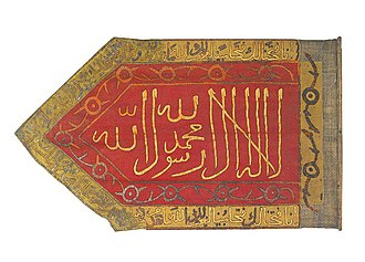 Flags of the Ottoman Empire - Image: HGM Türkische Standarte 1683