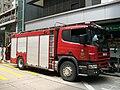HKFSD Heavy Rescue Tender F541.JPG