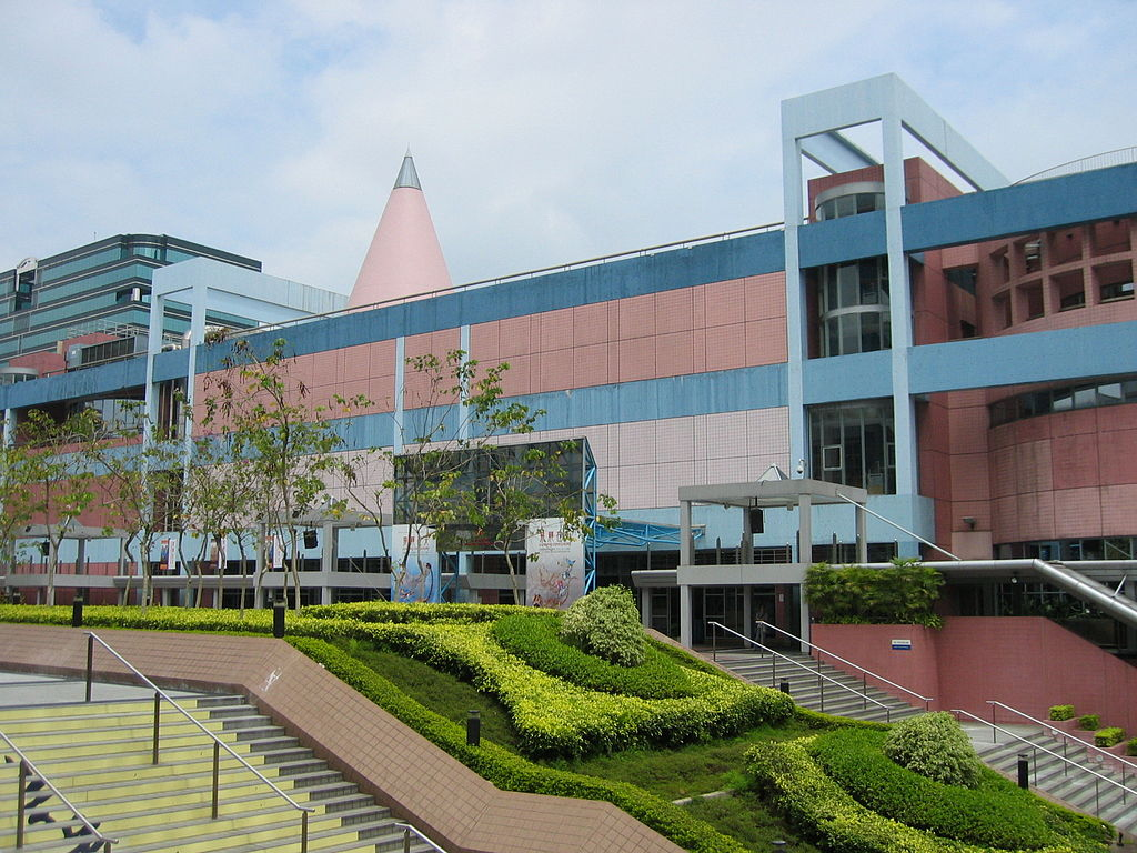 Hong Kong Science Museum | WiNG/CC BY 3.0/Wikimedia Commons